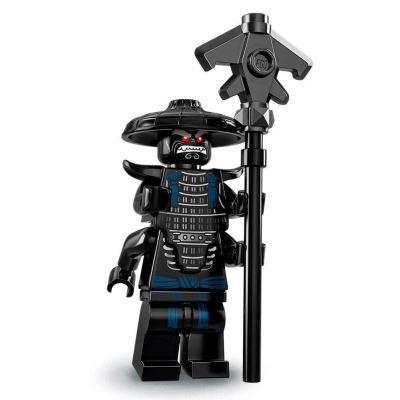 LEGO Minifigures 71019 - Garmadon