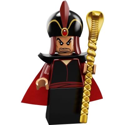 LEGO DISNEY Minifigures 71024 Jafar