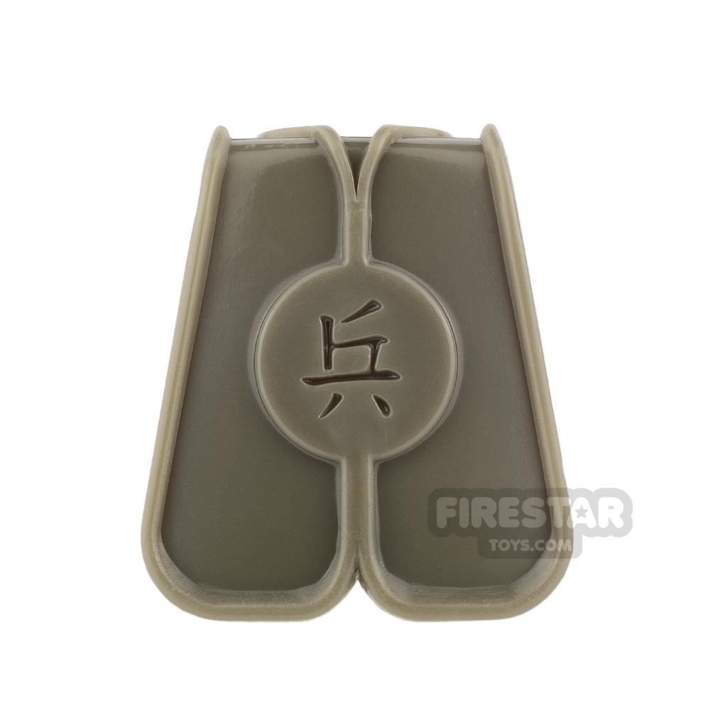BrickTW - Ching Dynasty Army Clothing - Dark Gray