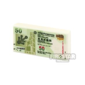 Printed Tile 1x2 - Chinese Money - 50 HKD Note