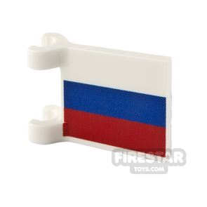Printed Flag with 2 Holders 2x2 Russian Flag