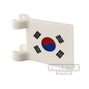 Printed Flag with 2 Holders 2x2 South Korean Flag