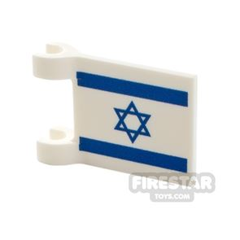Printed Flag with 2 Holders 2x3 Israeli Flag