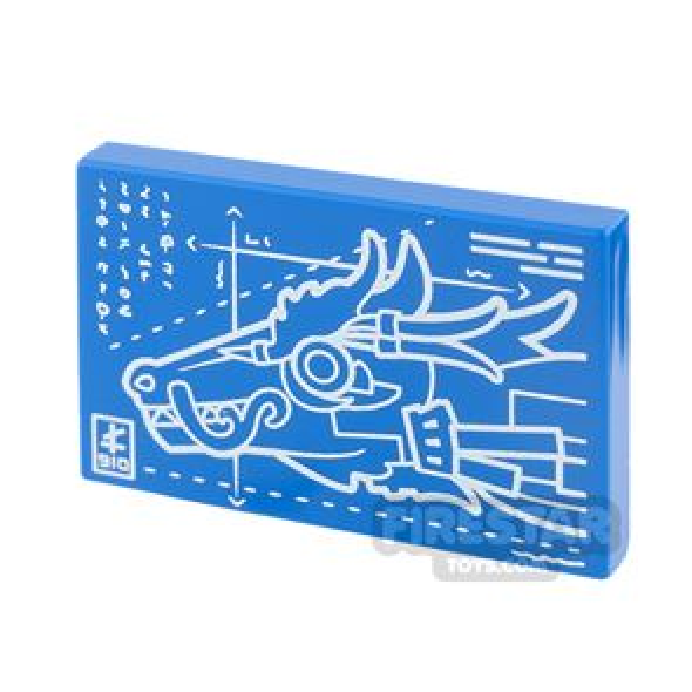 Printed Tile 2x3 - Dragon Head Blueprints