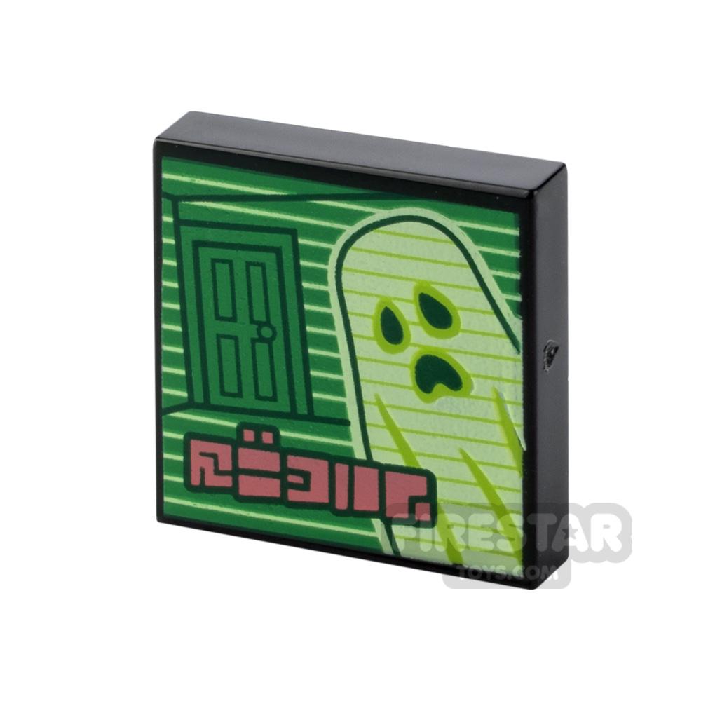 Printed Vidiyo Tile 2x2 Door and Ghost